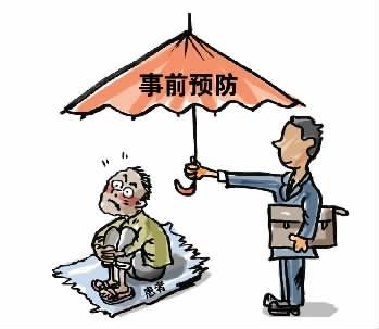 广东深圳:防止漫画病患精神v漫画应强化事前预s黑介江暴力图片