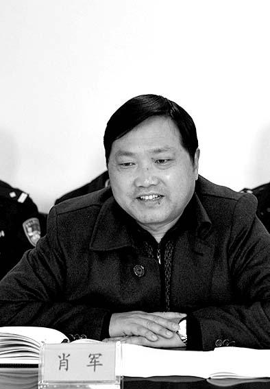 湖北京山:创新诉前会议机制实现打击犯罪与保