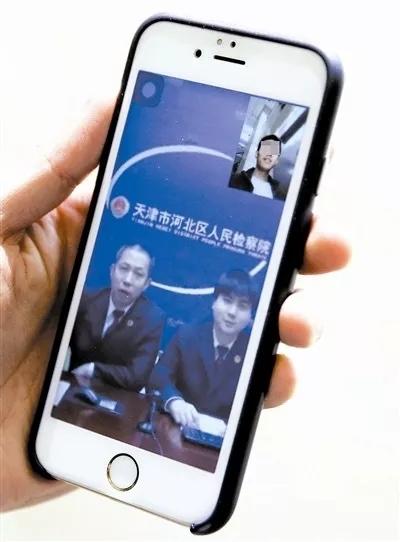 天津河北区:首创微信视频接访机制