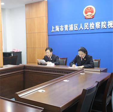 上海青浦区:被不起诉人向多家医