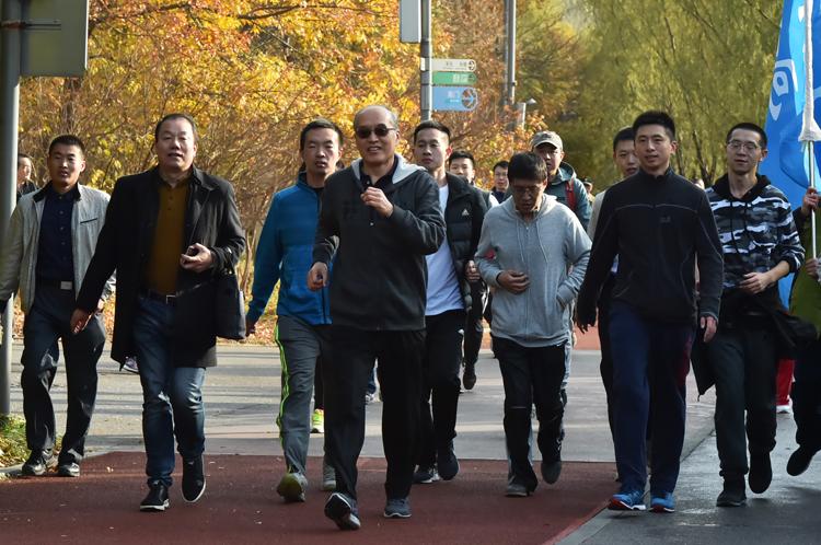 最高检机关举行庆祝改革开放40周年健步走活动