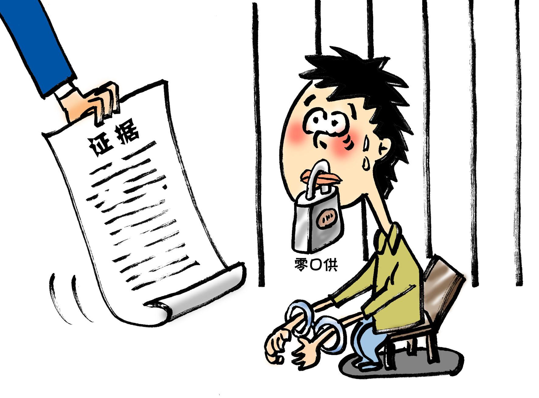 泗洪:案发六年后,被告人因诈骗获刑十年半