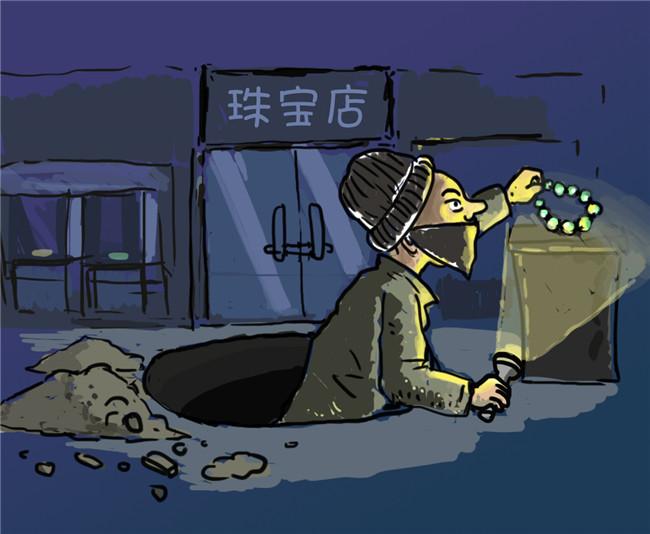 广西来宾兴宾区:两周批捕珠宝盗窃案神偷艾利党漫画图片
