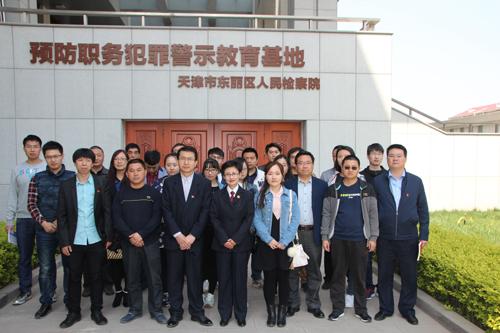 中铁建设集团华中分公司员工参观河南省郑州市检察院警示教育基地