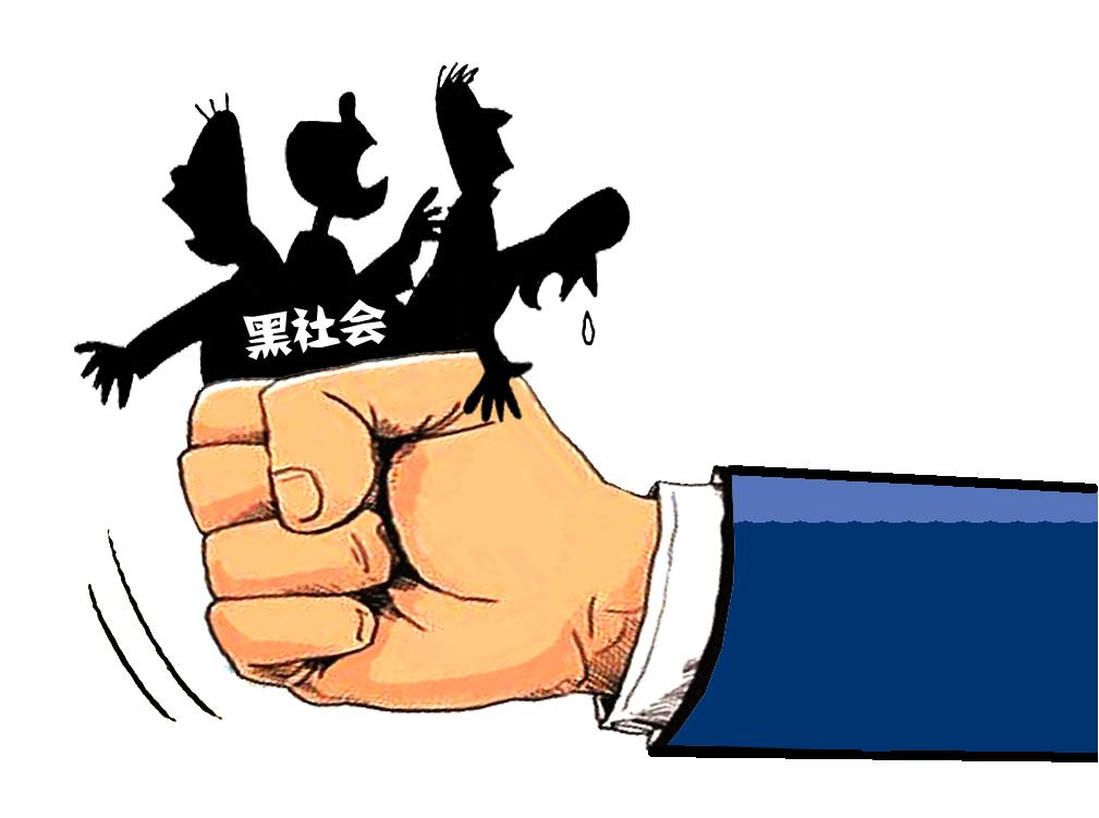 深入开展扫黑除恶专项斗争|湖北武汉江汉区:成