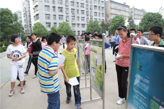 红安县检察院组织预防未成年人犯罪活动图片